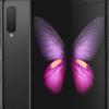 Điện thoại Samsung Galaxy Fold