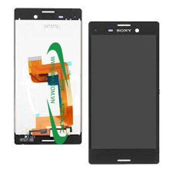 Thay màn hình mặt kính cảm ứng Sony E4 1