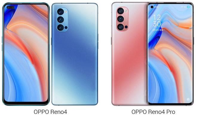 OPPO Reno4 và Reno4 Pro lộ ảnh render, thông số kỹ thuật trước ngày ra mắt - Ảnh 1.